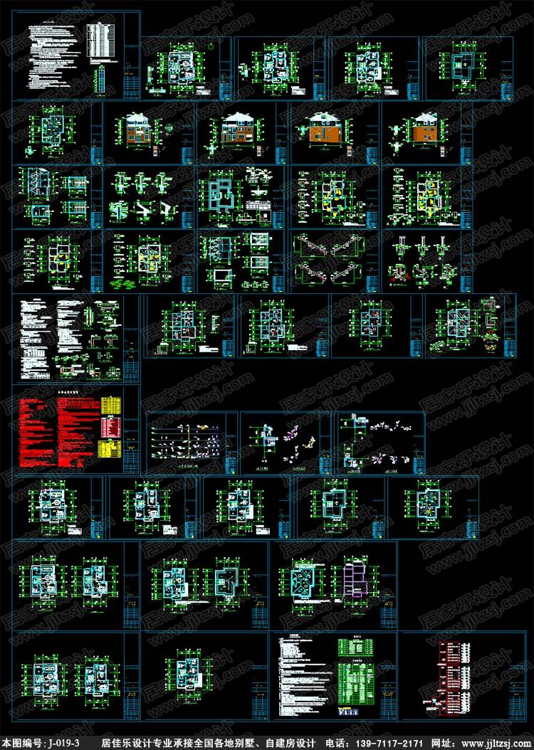 新农村三层自建房别墅设计施工图(带阁楼),10.4x13.7米,24-30万